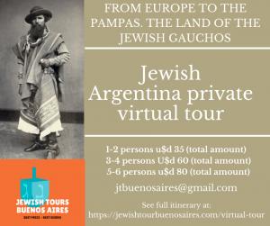 Jewish Virtual Tour Argentina